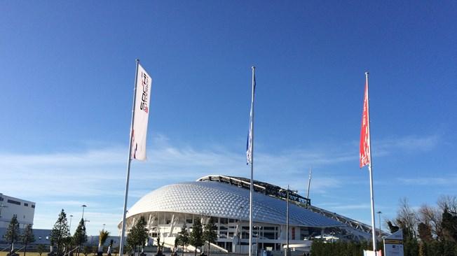 Sotsji: Olympic Stadium Fisht